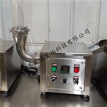 实验室小型沸腾干燥机