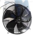 S4D500-AD03-01 制冷库专用ebmpapst风扇