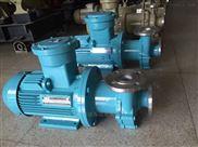 XCQ不锈钢磁力离心泵