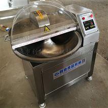 小型斬拌機,家用220v斬拌設備