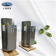 NP420-24储水式热水器容量420L功率24000w热水炉