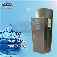 NP420-18容量420升功率18000瓦蓄热式电热水器