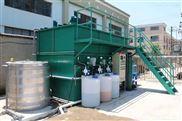 软化水设备|锅炉软水机生产厂家