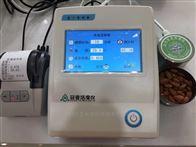 GYW-1M扩撒法肉制品水分活度仪使用方法