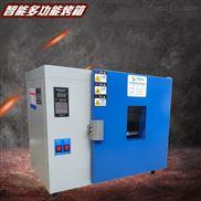 PCB板通电测试高温试验箱恒温老化箱