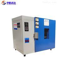 浙江工业高温老化箱 鼓风恒温干燥测试机
