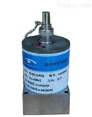 YSV201环境微振动速度传感器