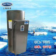 NP350-90中央热水器容量350L功率90000w热水炉