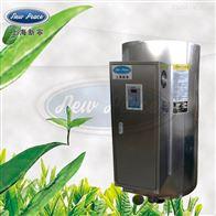 NP350-57.6容积式热水器容量350L功率57600w热水炉