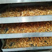 空气能蘑菇烘干房 智能温控食用菌干燥机