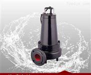 沁泉 WQ5-20QG高效無堵塞潛水排污泵