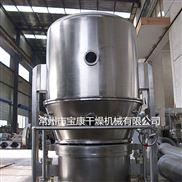 立式高效沸腾干燥机