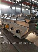 顆粒(li)沖劑干燥設備振動流化(hua)床干燥機(ji)