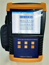 GCZZ-2B便携式直流电阻测试仪