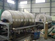 HG-HG系列滚筒刮板干燥机