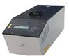 XRD-BTX小型台式X射线衍射仪