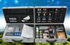 土壤重金属专用检测仪 HM-ZSB