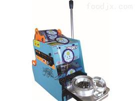 YSJX-806一次性碗封口机