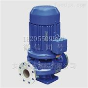 IHGB型立式防爆管道离心泵