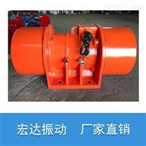 振動電機 MVE3000/1三相臥式電動機