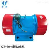 YZQ系列振動電機