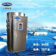 NP300-70大型热水器容量300L功率70000w热水炉
