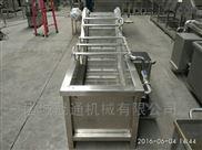 600-超声波蔬菜清洗机|诸城市冠通食品机械Z专业