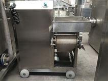鱼肉采肉机  昊昌食品机械专业生产