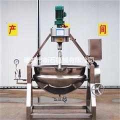 600天然气液化气夹层锅