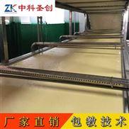 中科圣创全自动腐竹机厂家 小型豆腐皮腐竹机器 江门腐竹生产设备