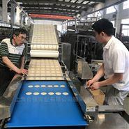 上海食品機械廠 接盤式提拉米蘇糕點成型機