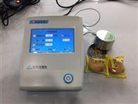 GYW-1M水分活度仪使用方法