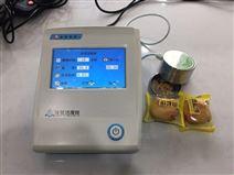 水分活度仪使用方法