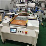 标牌丝印机广告牌网印机铝板丝网印刷机