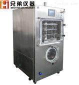 LGJ-50F西?#21046;?#20923;干粉自动压盖冷冻干燥机