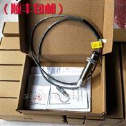 红外测温仪RAYCI2A传感器 雷泰