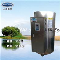 NP300-36容积300升功率36000瓦不锈钢电热水器