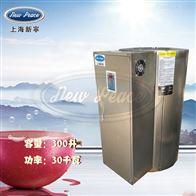 NP300-30容量300升功率30000瓦工厂热水器电热水炉