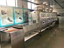 大型帶式微波原味瓜子熟化設備生產廠家