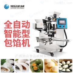 XZ-88全自动多功能特色麻薯产品包馅机多少钱