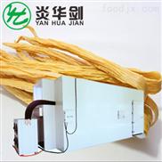 腐竹烘干机高效节能环保空气能烘干设备