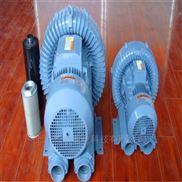 台湾气环式旋涡气泵 高压旋涡风机