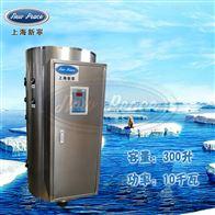NP300-10容积300升功率10000瓦新宁电热水器