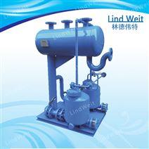 林德偉特冷凝水回收裝置(蒸汽系統)