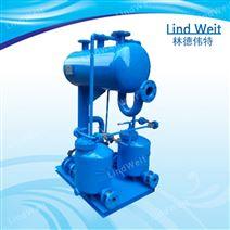 林德偉特-冷凝水壓力驅動泵