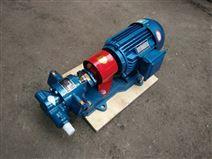 现货供应华潮牌KCB系列小型齿轮泵