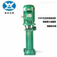 VMP40-14立式多级泵 高楼供水泵