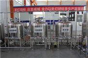 酸奶发酵设备 酸奶加工设备