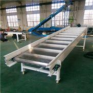 供應擋邊式鏈板輸送提升機不銹鋼304材質
