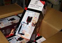 廣州虹式咖啡吸壺